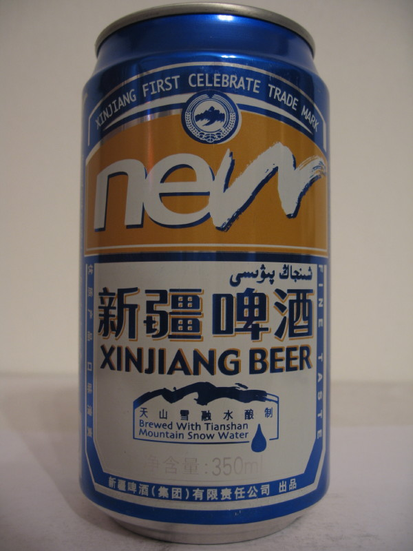 UYGHURSTAN (China) New XINJIANG BEER (AL can) (B/O)