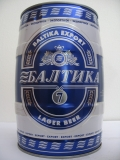 BALTIKA EXPORT LAGER BEER 7
