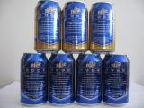 LABATT 7 cans set from CANADA (35cl)