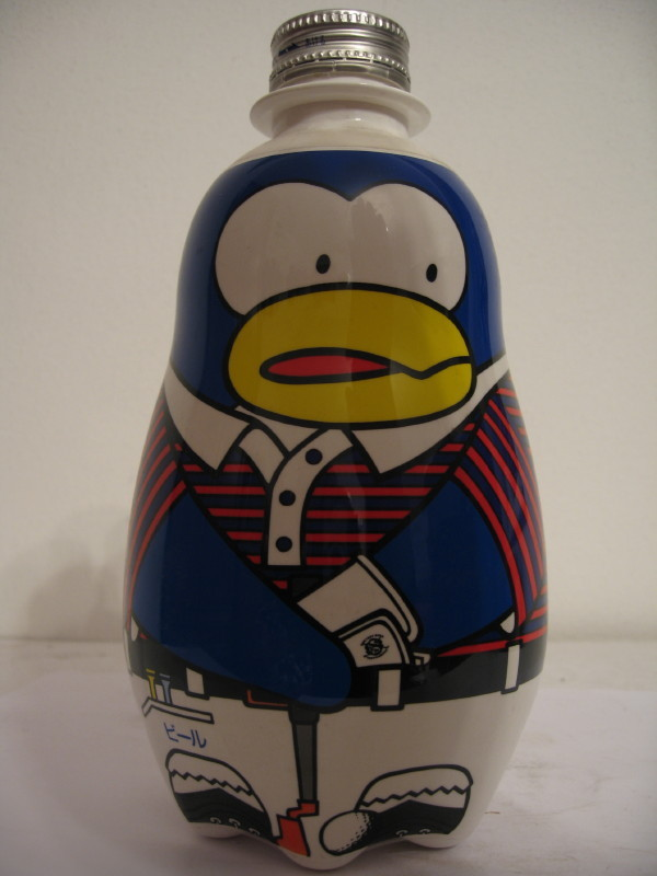 PENGUIN Nr.9 from JAPAN (120cl)