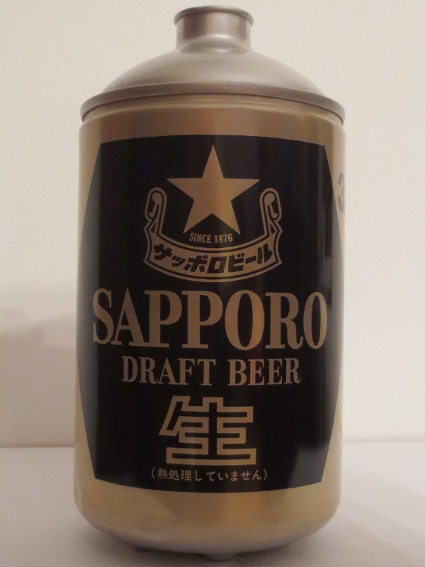 SAPPORO DRAFT BEER (300cl)