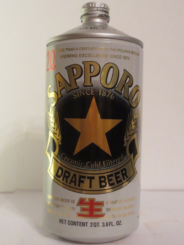 SAPPORO DRAFT BEER (200cl)