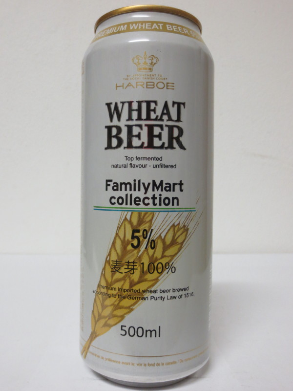 HARBOE WHEAT BEER (50cl) (B/O)