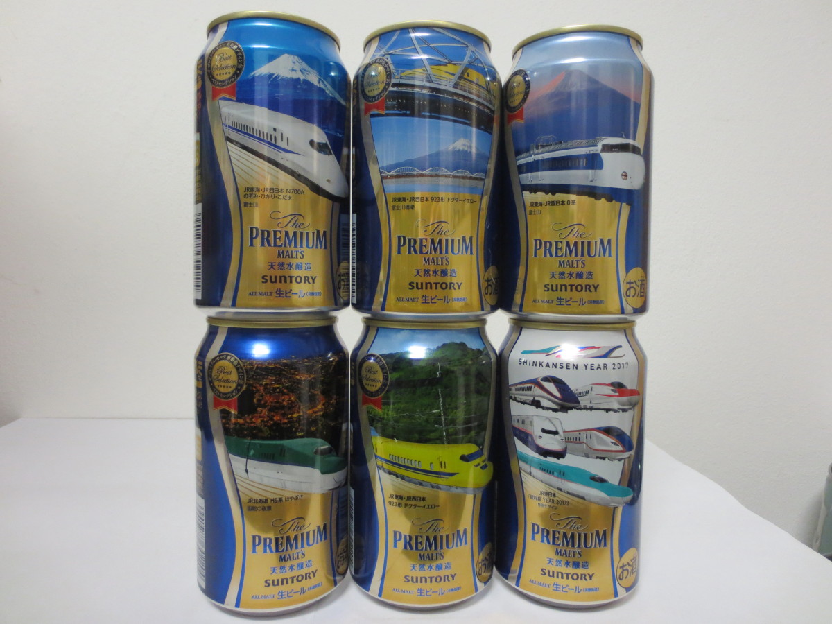 SUNTORY PREMIUM MALTS 6 CANS TRAINS SET (35cl) (B/O)