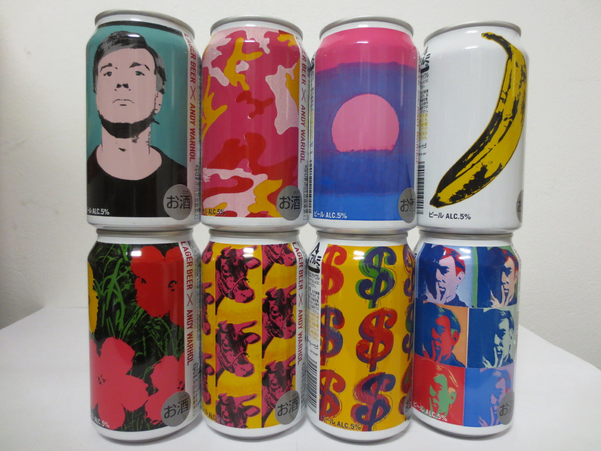 KIRIN LAGER BEER ANDY WARHOL 8 CANS SET JAPAN (35cl) (B/O)