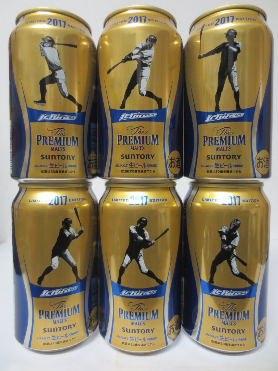 The PREMIUM MALT´S SUNTORY Ichira51 6 cans complete set from JAPAN (35cl) (B/O)