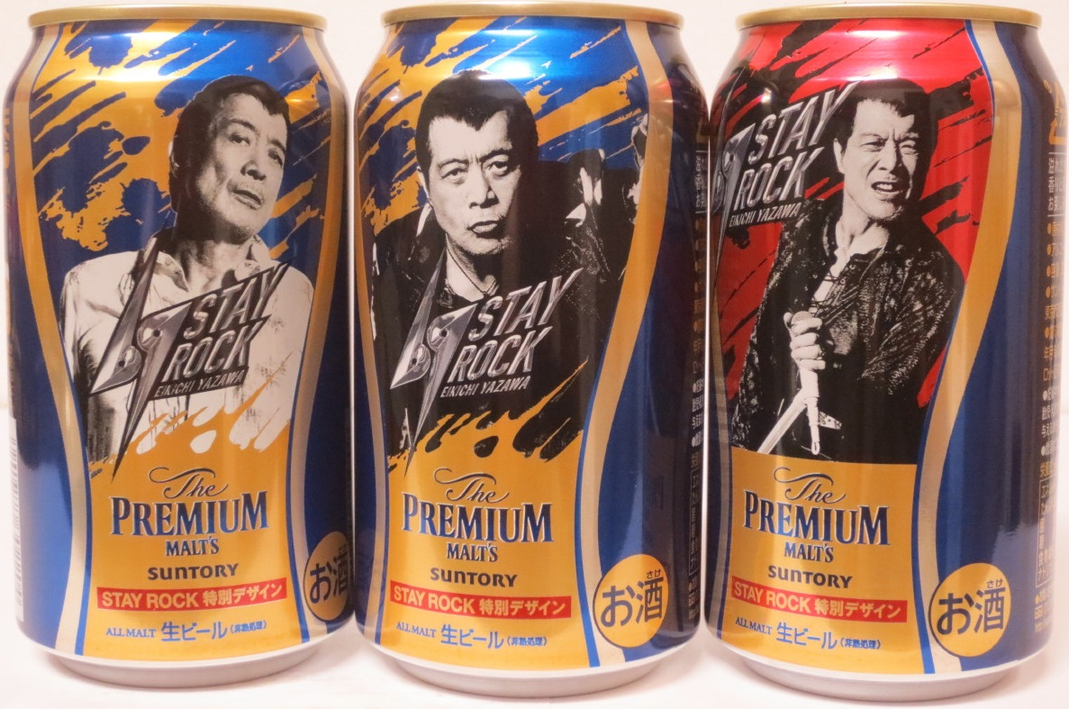 PREMIUM MALT´S SUNTORY STAY ROCK EIKICHI YAZAWA 3 cans set from JAPAN (35cl) (B/O)