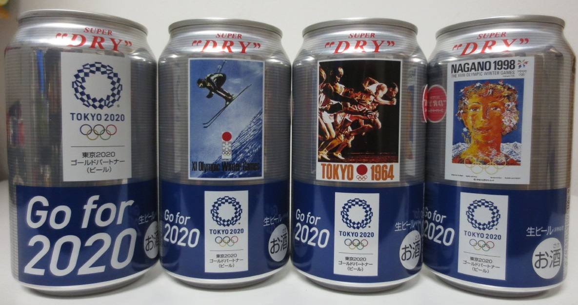 Asahi OLYMPI GAMES complete 4 cans set from JAPAN (35cl) (B/O)