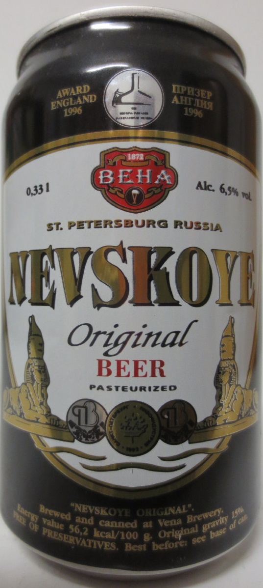 NEVSKOYE Original BEER (33cl) (B/O)